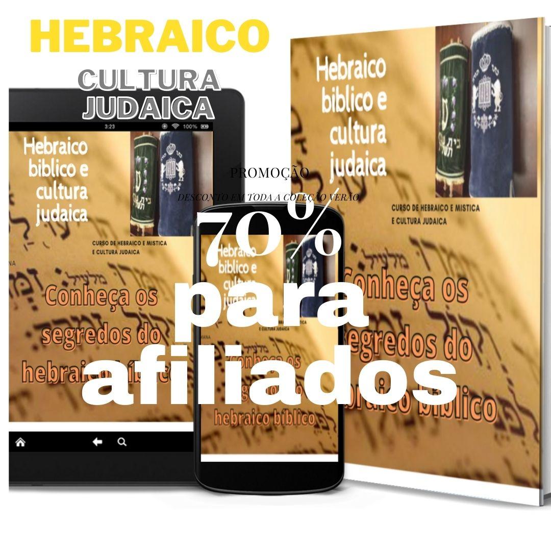 Hebraico Biblico E Cultura Judaica Flavio Da Silveira Telles Learn A New Skill Online Courses And Subscription Services Hotmart